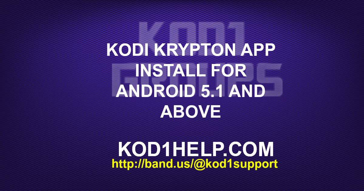 kodi 17.3 apk download android