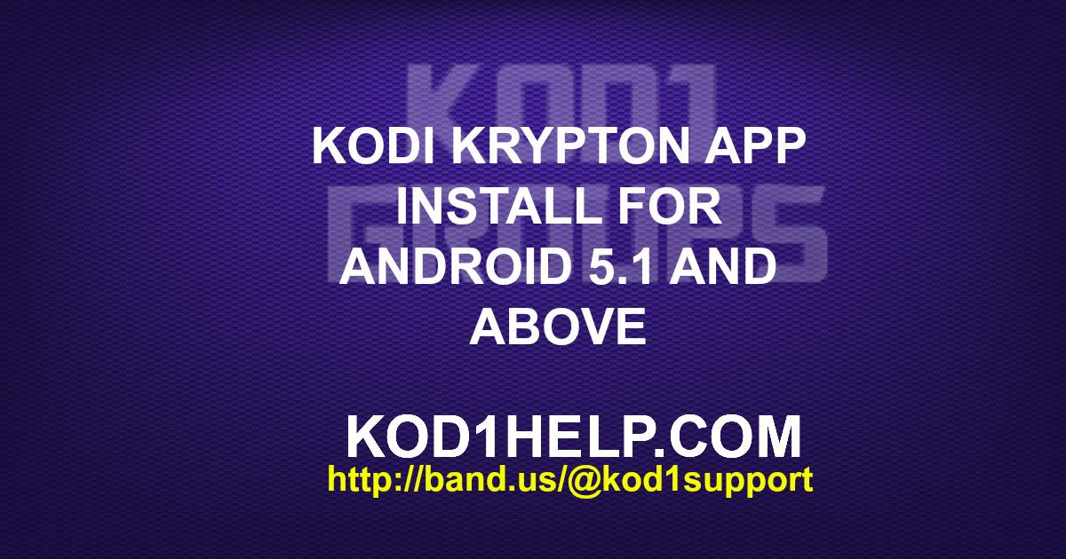 download kodi 17.3 apk